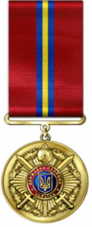 State Security Administration (Ukraine) - Image: UKR ASGU – 20 Years Of Honest Service Medal 2013