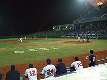 USA-JPN at 2007 Baseball World Cup.JPG