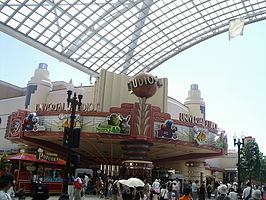 Ingang van de cinema in Universal Studios Japan
