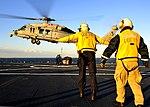 USS Blue Ridge operations 150303-N-NM917-325.jpg