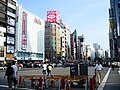 Ueno - street.JPG