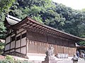 Ujigami Shrine National Treasure World heritage 国宝・世界遺産宇治上神社22.JPG