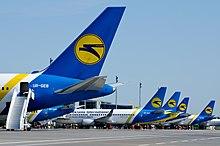 Boryspil International Airport State Enterprise Hotel