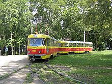 С 21 по 30 апреля трамваи данного маршрута будут курсировать по средам, пятницам, субботам и воскресеньям с...