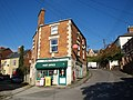 Uplands Sub Post Office, Stroud - geograph.org.uk - 591765.jpg