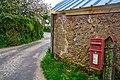 Upton (East Devon) - geograph-5777491.jpg