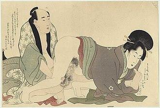 Doggy style - Image: Utamaro E