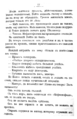 V.M. Doroshevich-Collection of Works. Volume VIII. Stage-77.png