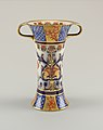 Vase (England), ca. 1900 (CH 18621727).jpg