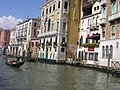Venezia-Murano-Burano, Venezia, Italy - panoramio (712).jpg