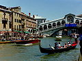 Venice July 1993 small.JPG
