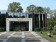 Verwaltungsgebäude des IOK - Lausanne