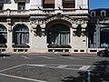 Vichy - Place Joseph Aletti, façade de l'Aletti Palace (1).jpg