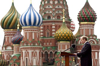 Political career of Vladimir Putin - Putin speaking at the 2005 Victory Day Parade on Red Square. Saint Basil's Cathedral is on the background.