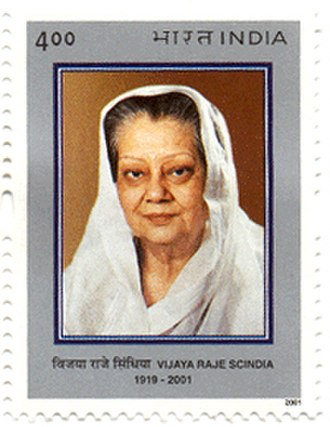 Vijaya Raje Scindia - Vijaya Raje Scindia on a  2001 stamp of India