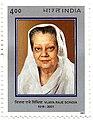 Vijaya Raje Scindia 2001 stamp of India.jpg