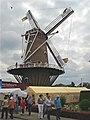 Ville de Megen 650 ans, le moulin en fête.JPG