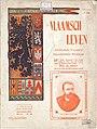 Vlaamsch Leven vol 001 no 028 Roermond municipal art collection 0633 (front cover).jpg