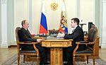 Vladimir Putin and Nikolai Nikiforov 4 September 2012.jpeg