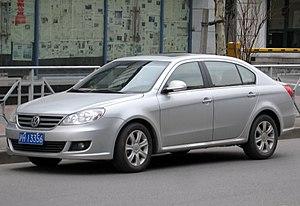 Volkswagen Lavida - Image: Volkswagen lavida pg 0 front 2009