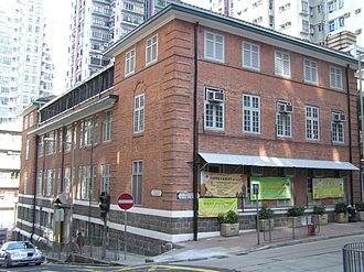 Tsan Yuk Hospital - Old Tsan Yuk Hospital building