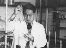 Wang Yinglai.png