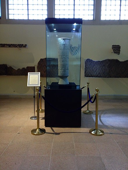 Warka Vase Wikiwand