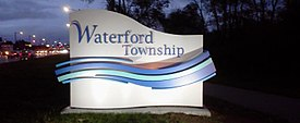 Welcome sign to Waterford Township