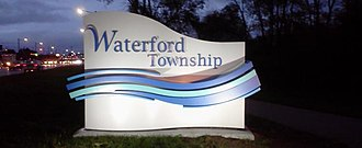 Waterford Township, Michigan - Image: Waterford MI Gateway Sign