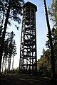 Weifbergturm.jpg