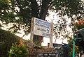 Welcome Gate to Bantan, Siantar Barat, Pematangsiantar.jpg