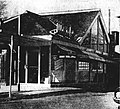 Wellesley Hills station with changes to facade, 1962.jpg
