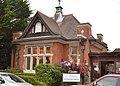 Westbourne branch library (9631849756).jpg