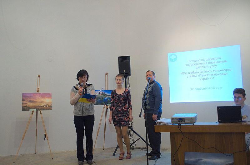 File:Wiki Loves Earth 2015 awards in Ukraine Ilya 01.jpg