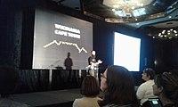 Wikimania 2018 - Day 1.Wikimania 2018. Photo 3 by Icem4k.jpg