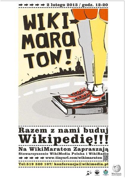 File:Wikimaraton Wójcik Śmierska obrys.pdf