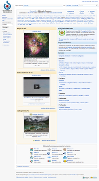 Wikimedia Commons (Spanish) screenshot.png