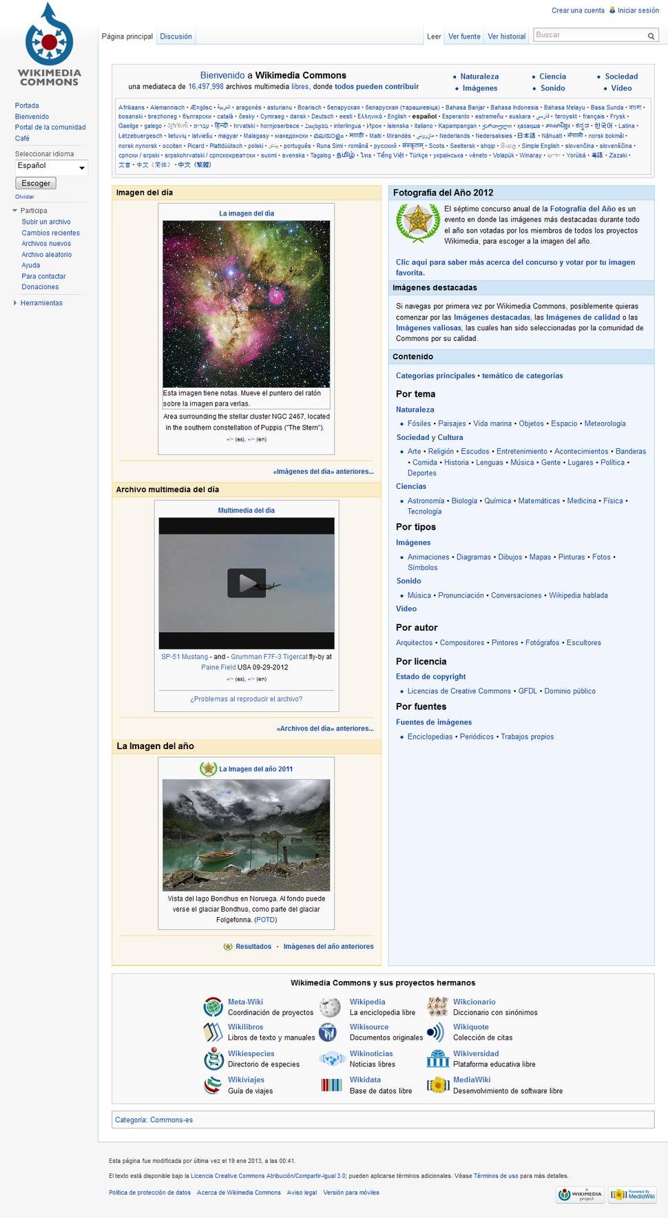 Wikimedia Commons (Spanish) screenshot