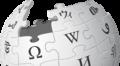Wikipedia-logo-v2 Cropped.png