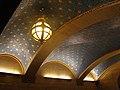 Williamsburgh Savings Bank vestibule mosaic.jpg