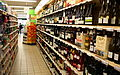 Wine aisle at MonoPrix, Carcassonne (3998305191).jpg