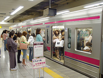 Women-only passenger car - Passengers waiting to board a women-only car on the Keio Line at Shinjuku Station in Tokyo