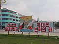 Wonsan (14908608305).jpg