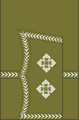 Lieutenant (British Army and Royal Marines) - Image: World War I British Army lieutenant's rank insignia (sleeve, general pattern)