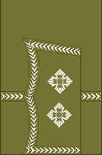 Lieutenant (British Army and Royal Marines) - Image: World War I British Army lieutenant's rank insignia (sleeve, general pattern)