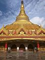 World peace pagoda mumbai.jpg