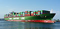 Xin Mei Zhou (ship, 2008) 002.jpg