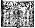Xin quanxiang Sanguo zhipinghua046.JPG