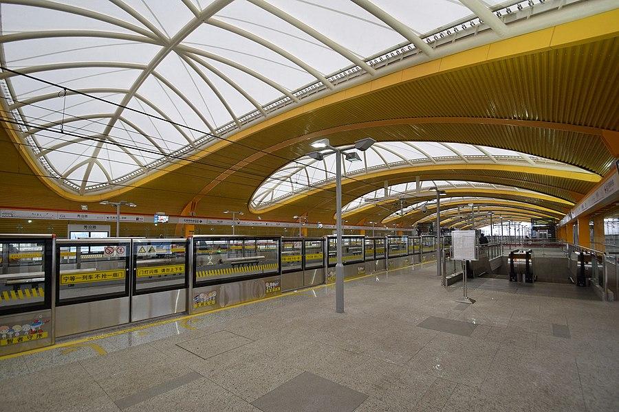 Xiuyan Road station