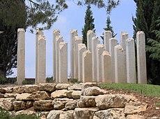 Outside the Children's Memorial at Yad Vashem